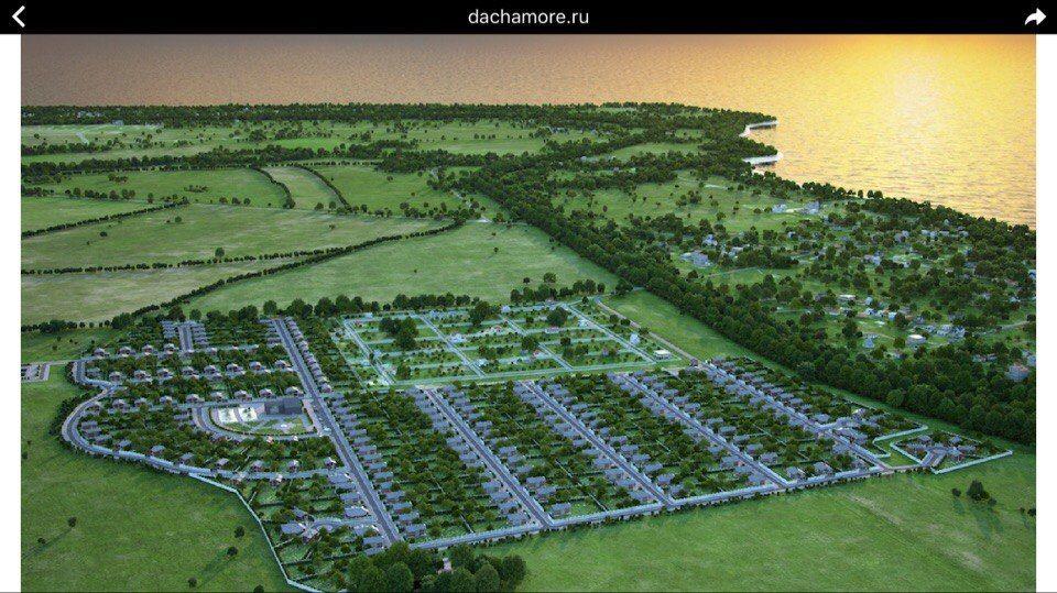 раздумье питерлэнд продажа земельных участков верил также